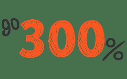 До 300%